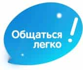 итальянский клуб для общения в москве